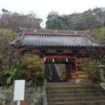 安房の旅・洲崎神社